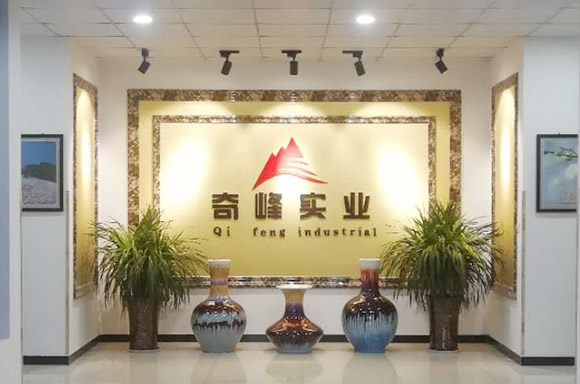Handan Qifeng Carbon Co., Ltd.