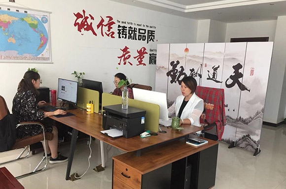 Handan Qifeng Carbon Co., Ltd.