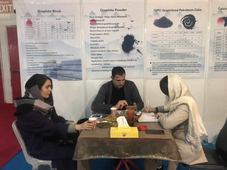 Iran international exhibition center - METAFO