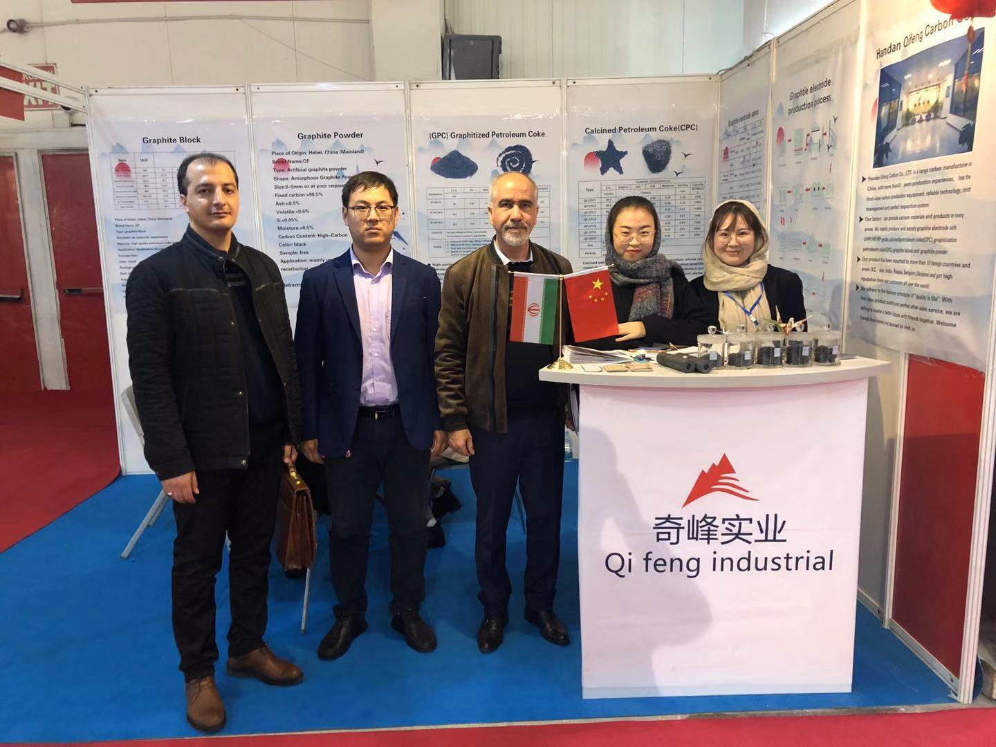 The customer at METAFO exhibition