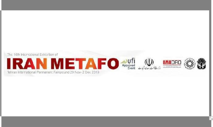 Attend the IRAN METAFO 2019 Fair in Teheran on Nov.29th to Dec.2th