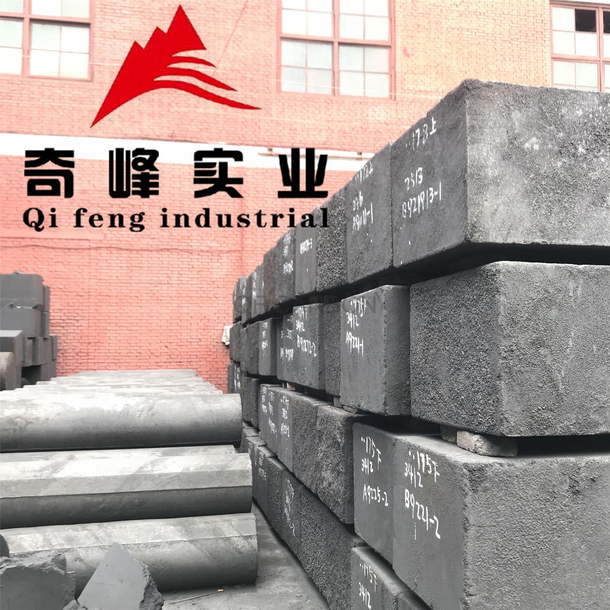 graphite block refractory carbon blocks